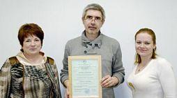Вручение сертификата ISO 9001 компании ЗАО «Конвертор»