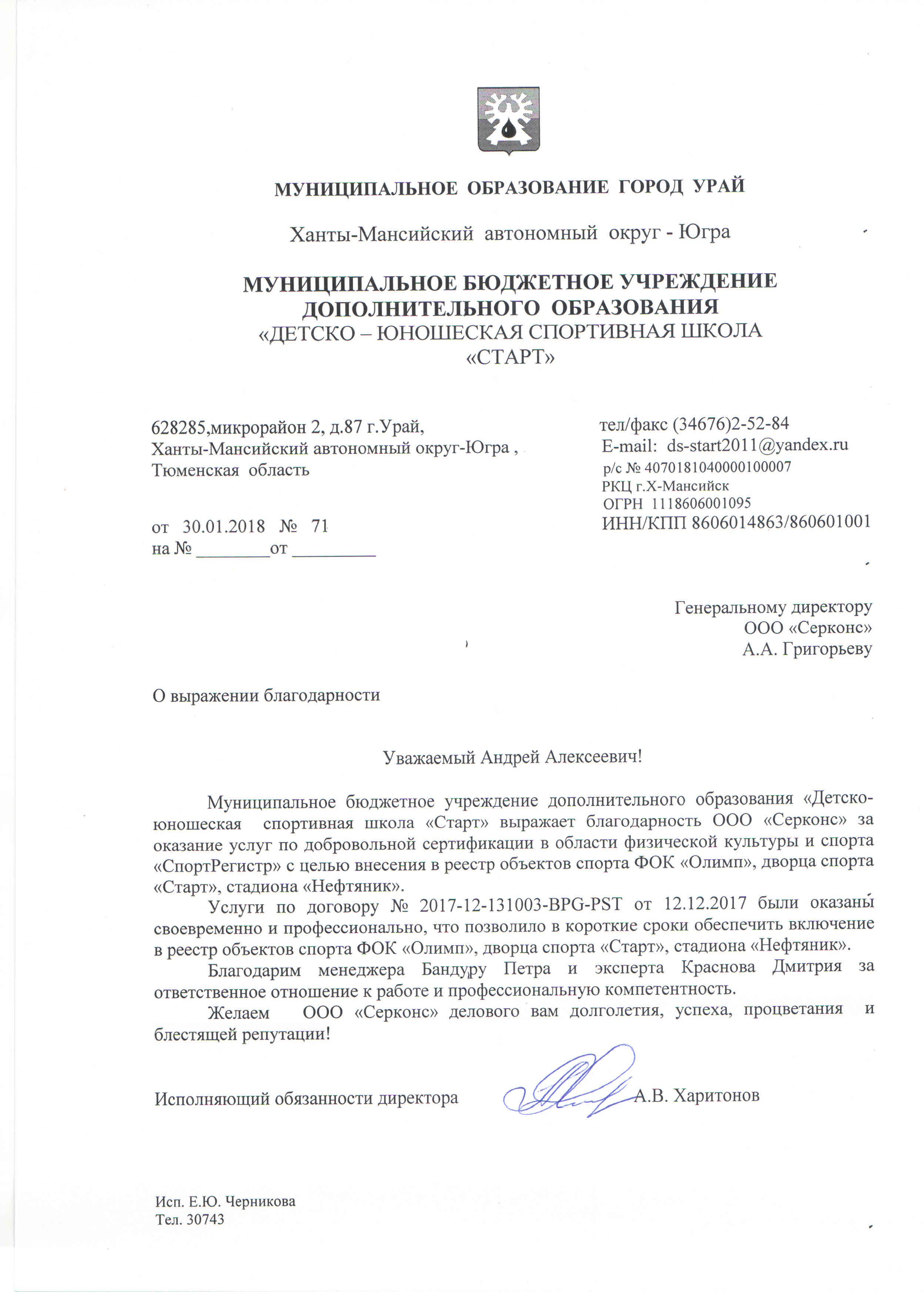 Каталог спортивных товаров санкт петербурга