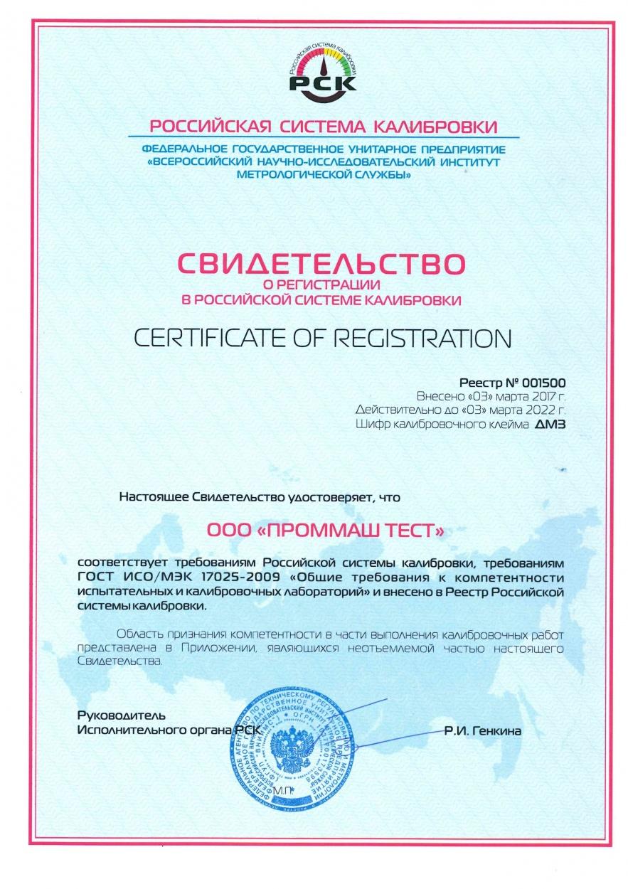 Купить диплом училища в челябинске
